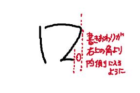 f:id:marumarutowatashi06:20210612192450p:plain