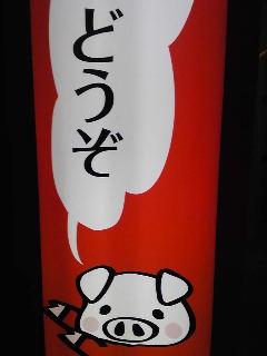 f:id:marumichan:20090710145601j:image