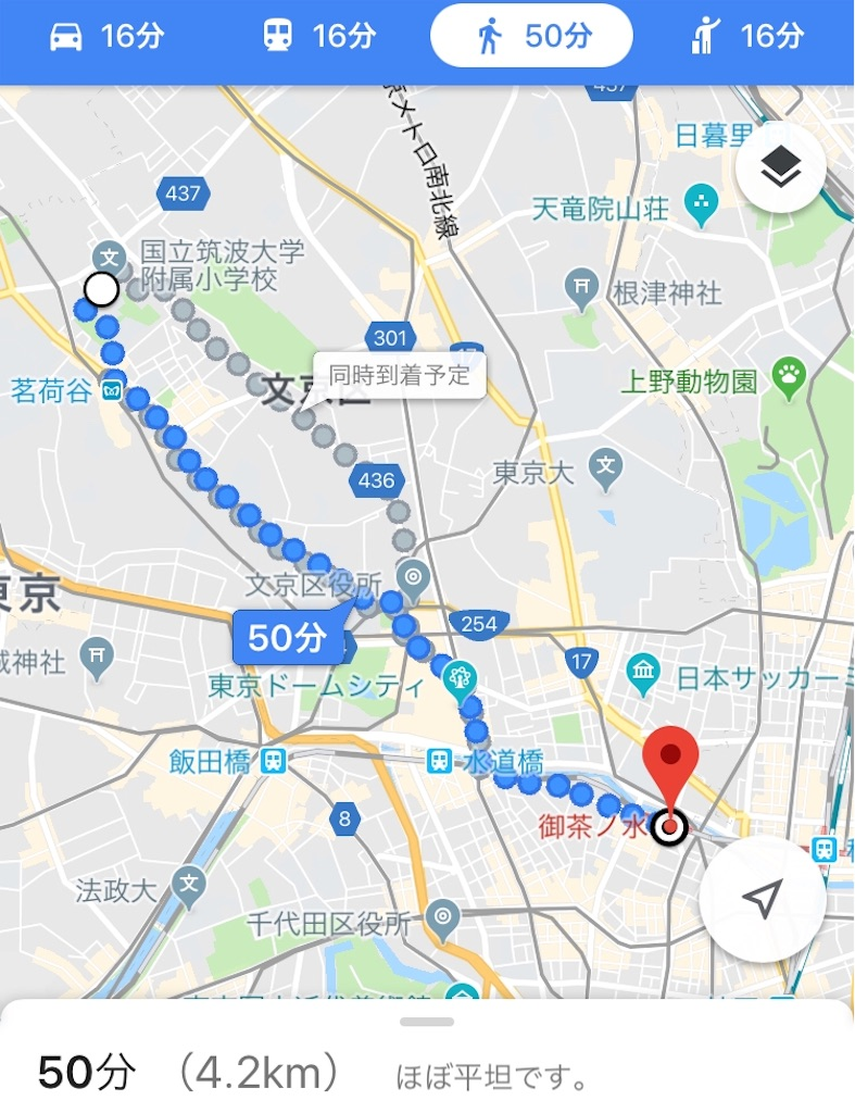 f:id:marumiyamo:20190126121556j:image