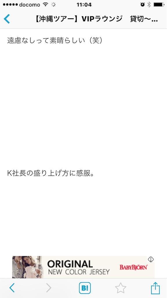 f:id:marumy:20161124111033p:image