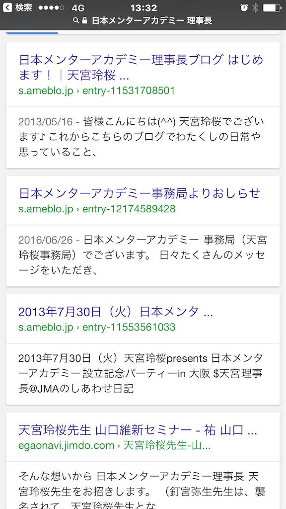 f:id:marumy:20161210133243p:plain