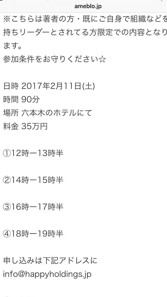 f:id:marumy:20170212234543p:plain