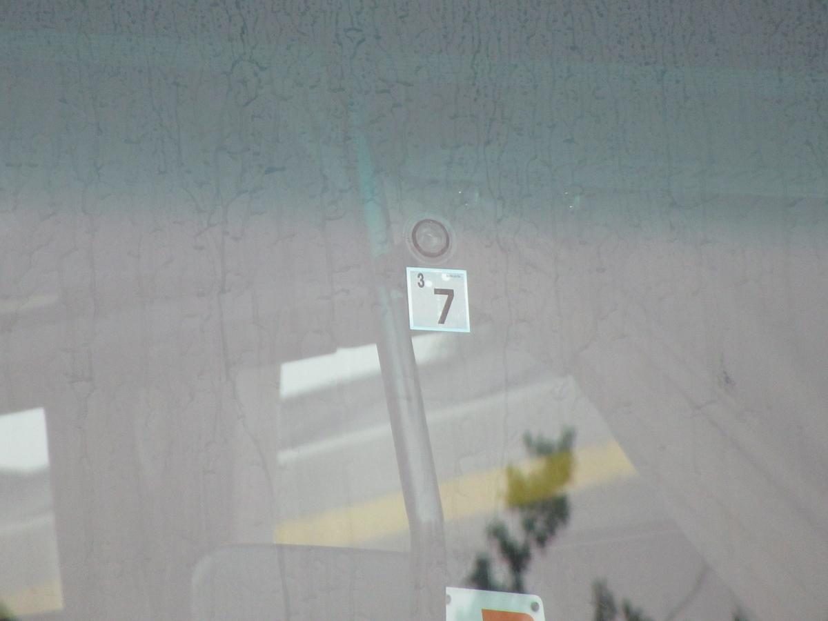 f:id:marunkun:20200713101038j:plain