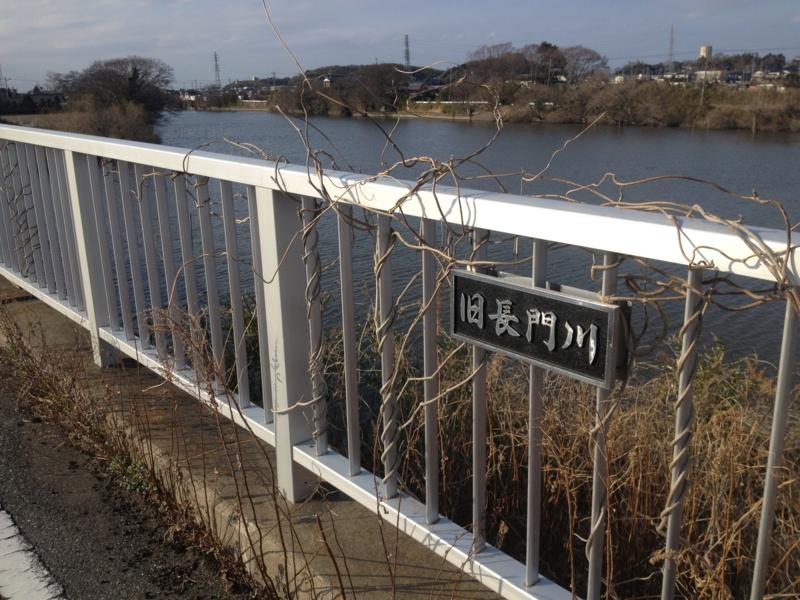 3月4日 長門川~五井海岸~姉崎...