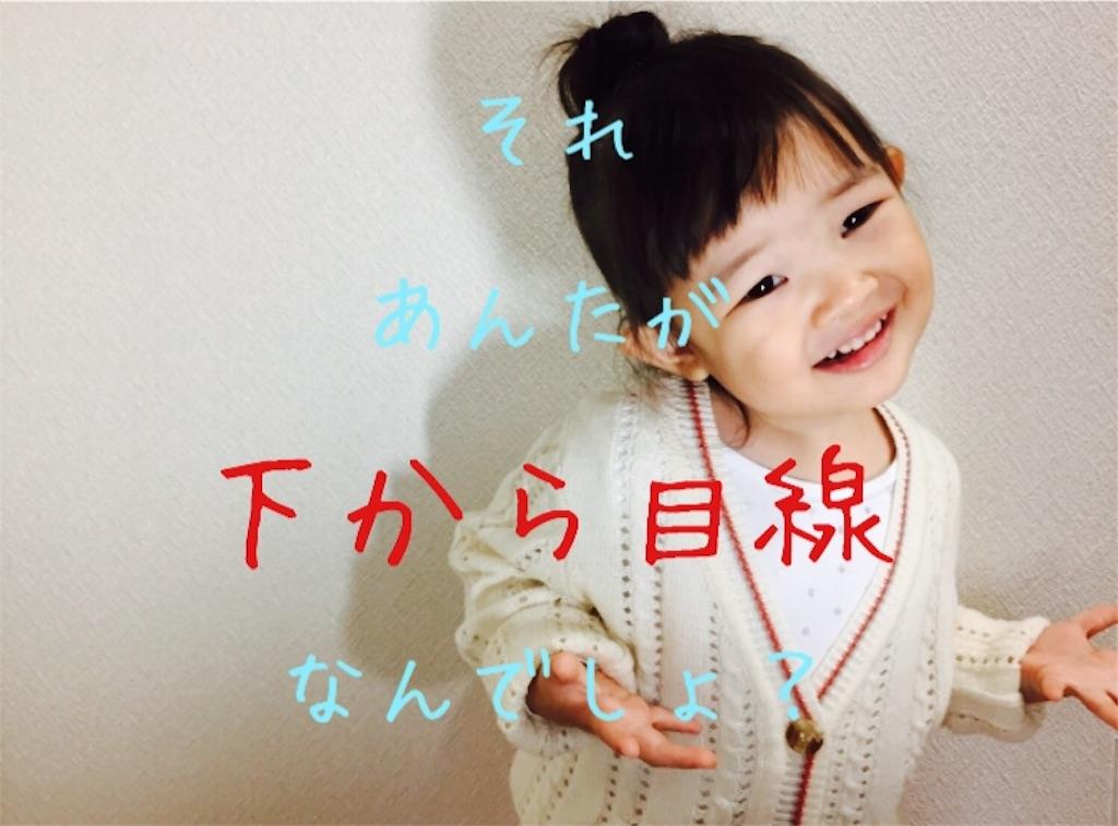 f:id:marunosuke1107:20180511095929j:image