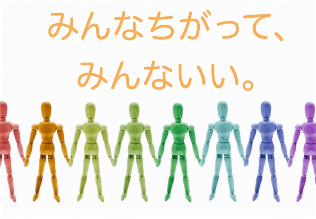 f:id:marunosuke1107:20180511115554j:image