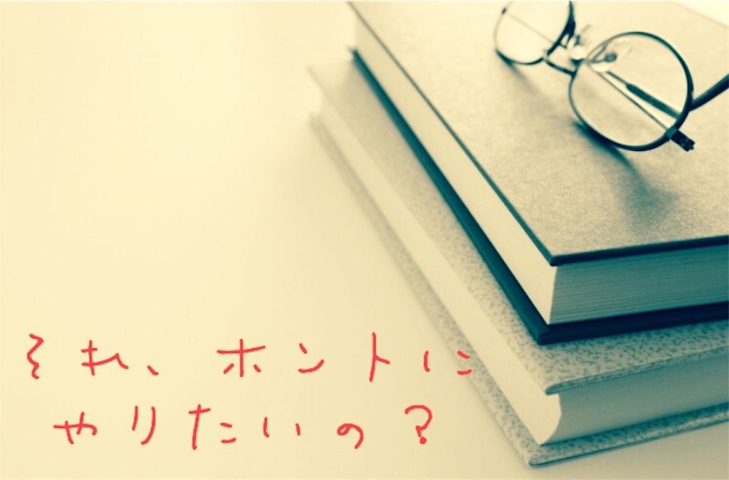 f:id:marunosuke1107:20180511122519j:image