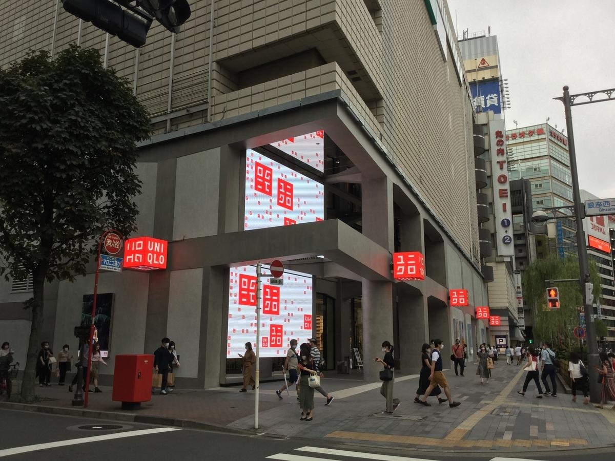 UNIQLO TOKYO
