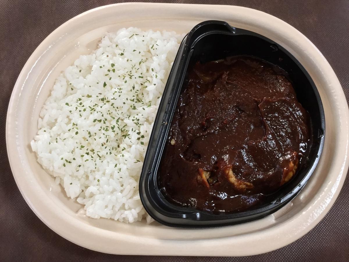 洋食屋ヨシカミ監修 ハヤシライス