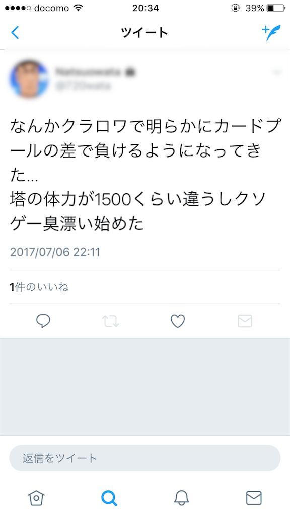 f:id:maruo4367:20170707214126p:image