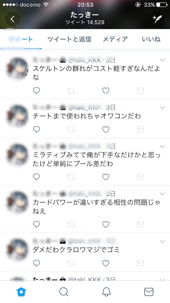 f:id:maruo4367:20170707214136p:image