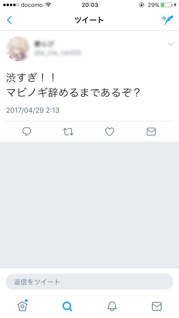 f:id:maruo4367:20170707214404p:image
