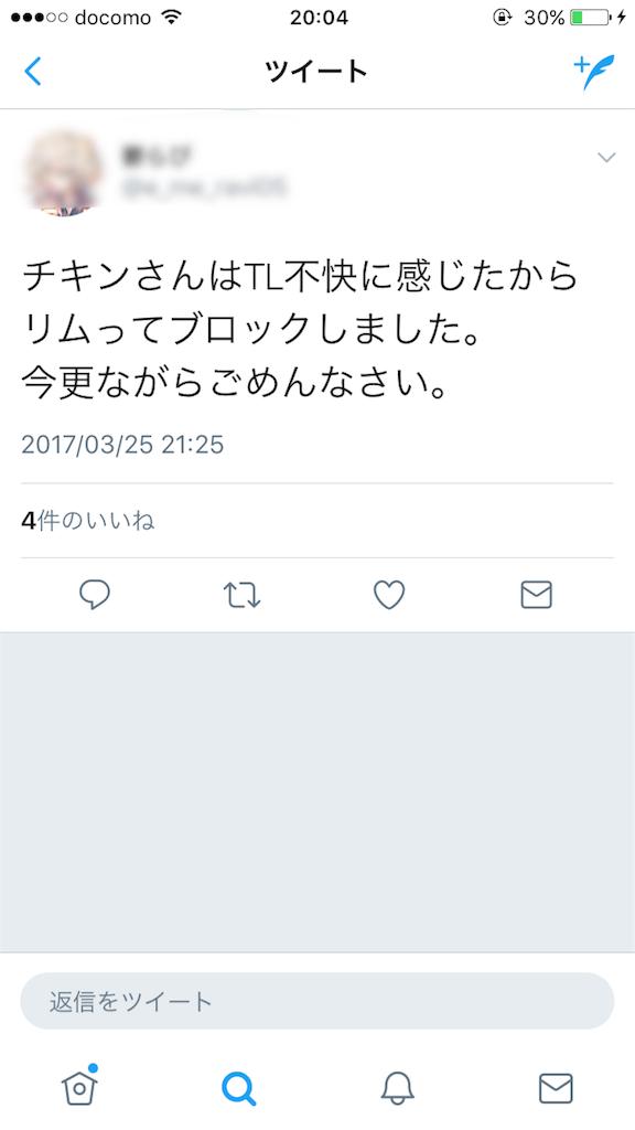 f:id:maruo4367:20170707214548p:image