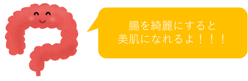 f:id:maruok-y:20170506145132p:plain