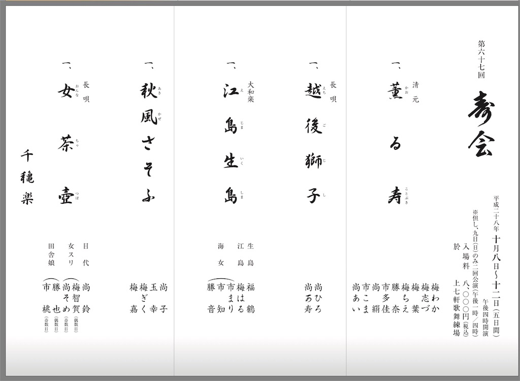 f:id:maruoka-taiko:20161005120048j:image