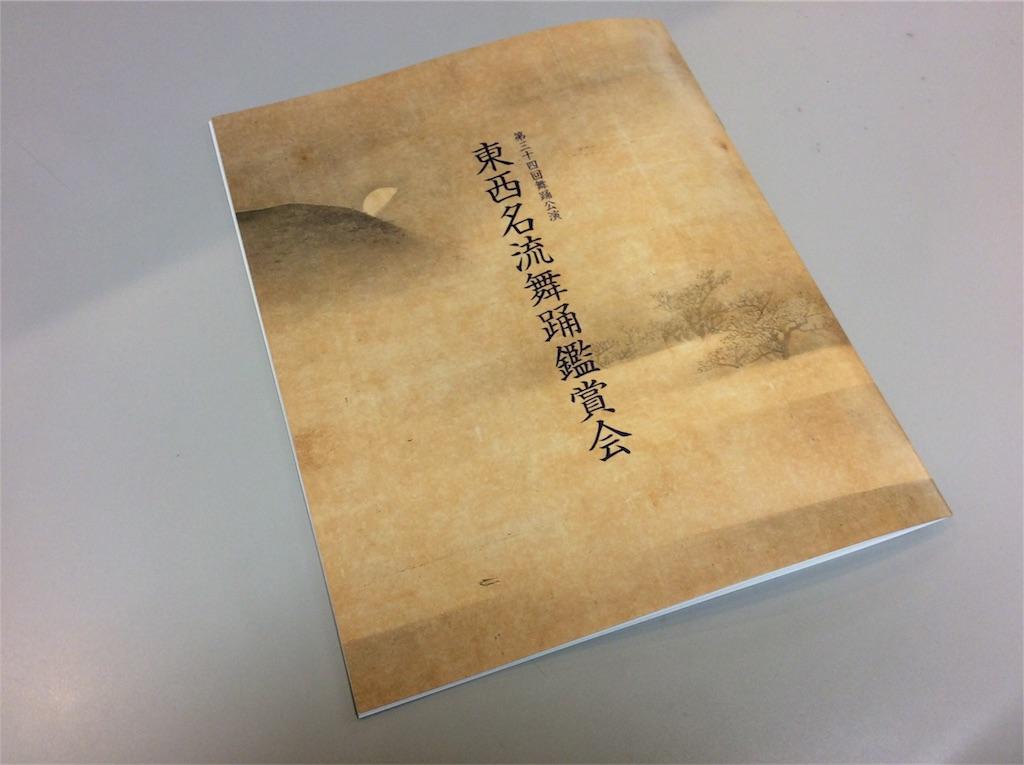 f:id:maruoka-taiko:20161015095106j:image