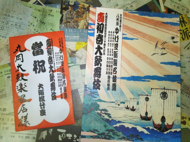 f:id:maruoka-taiko:20170127112749j:image