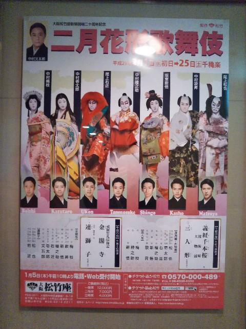 f:id:maruoka-taiko:20170130124524j:image