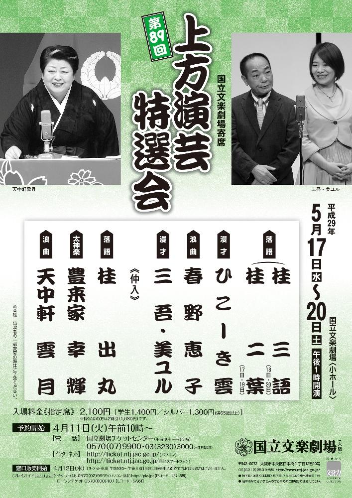 f:id:maruoka-taiko:20170227102330j:plain