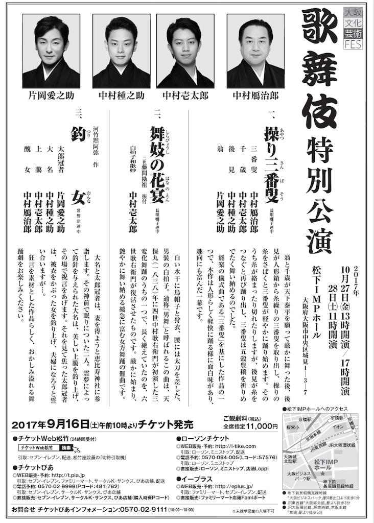 f:id:maruoka-taiko:20171027082028j:image