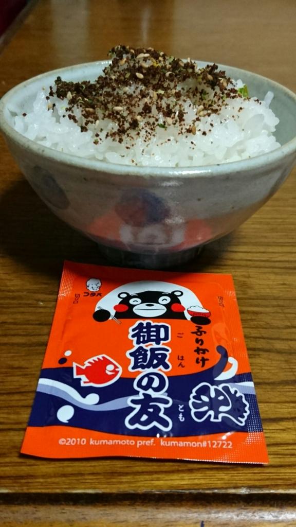 f:id:maruonosyokutaku:20160821155346j:plain