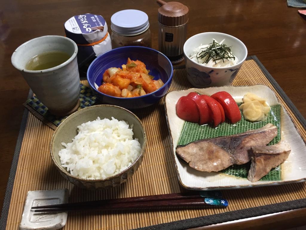 f:id:maruonosyokutaku:20160821155905j:plain