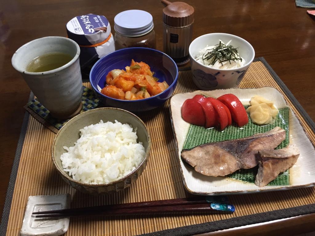 f:id:maruonosyokutaku:20160821180655j:plain