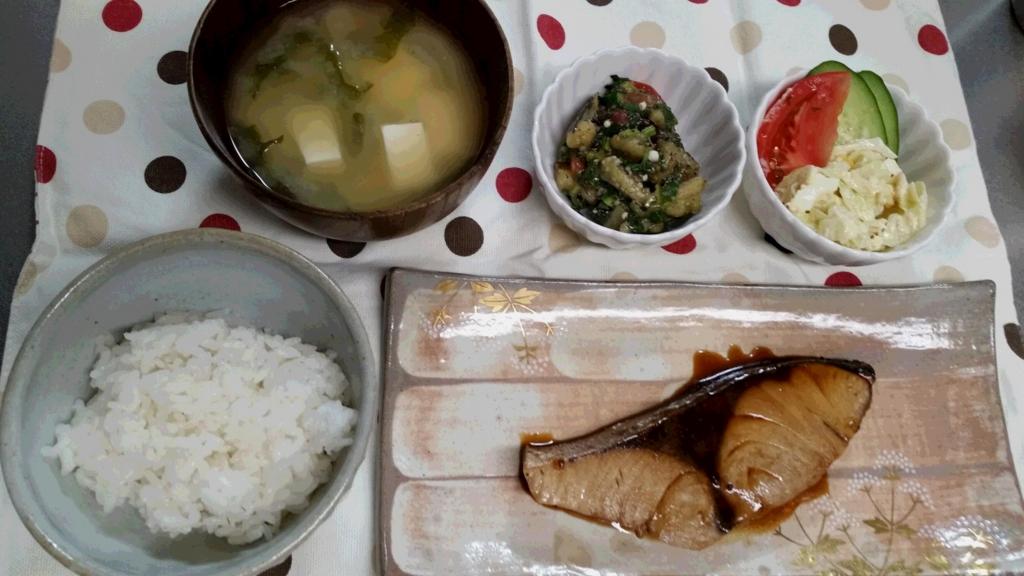 f:id:maruonosyokutaku:20160821183340j:plain