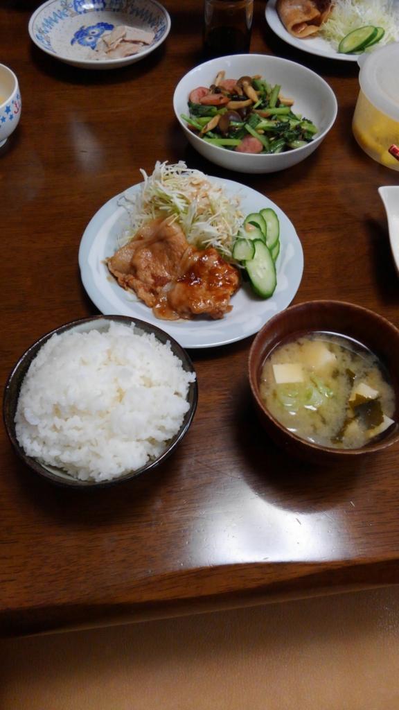 f:id:maruonosyokutaku:20160822161716j:plain