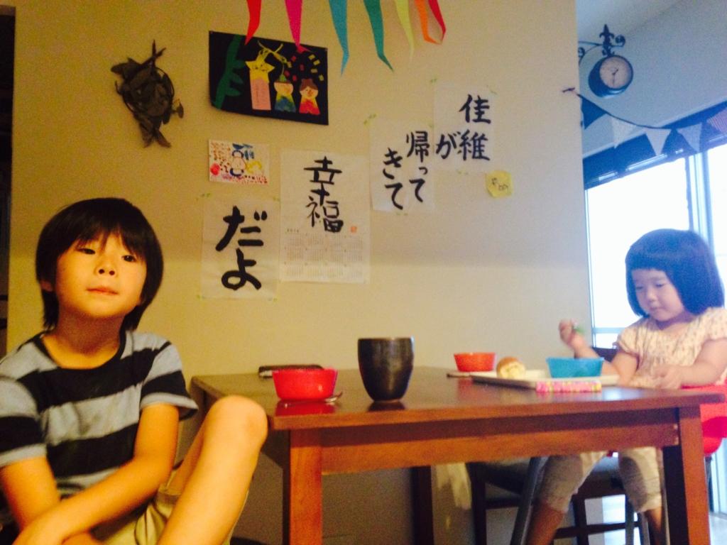 f:id:maruonosyokutaku:20160829184429j:plain
