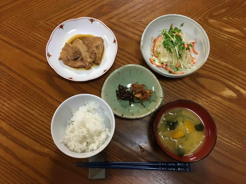 f:id:maruonosyokutaku:20160907132056j:plain