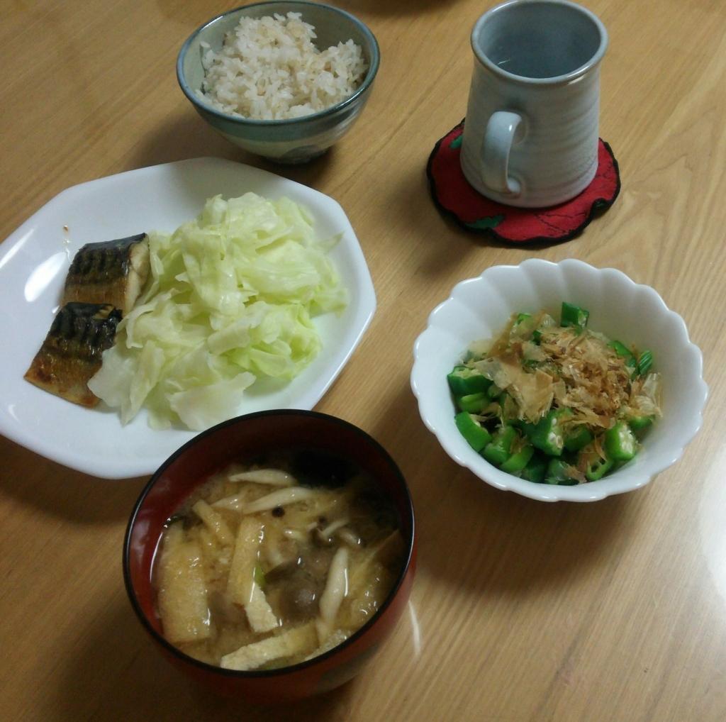 f:id:maruonosyokutaku:20160911163340j:plain