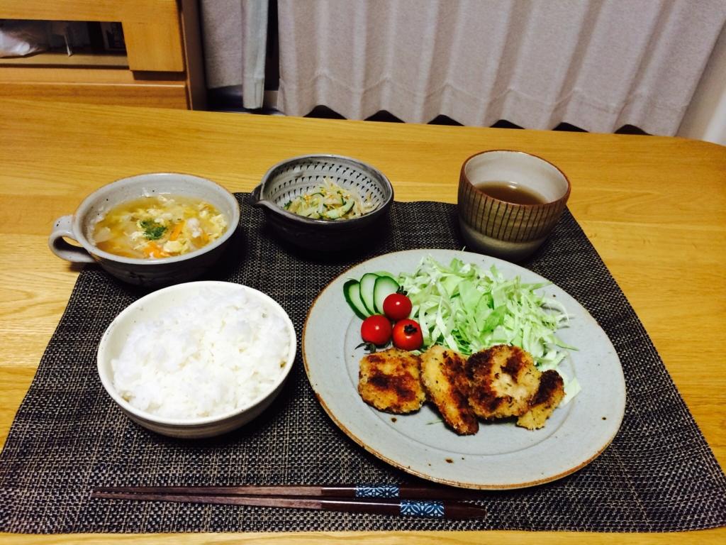 f:id:maruonosyokutaku:20160914105124j:plain