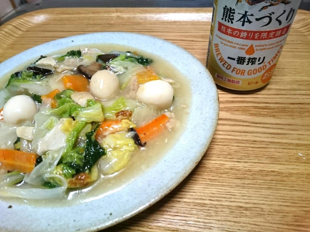 f:id:maruonosyokutaku:20160915104451j:plain