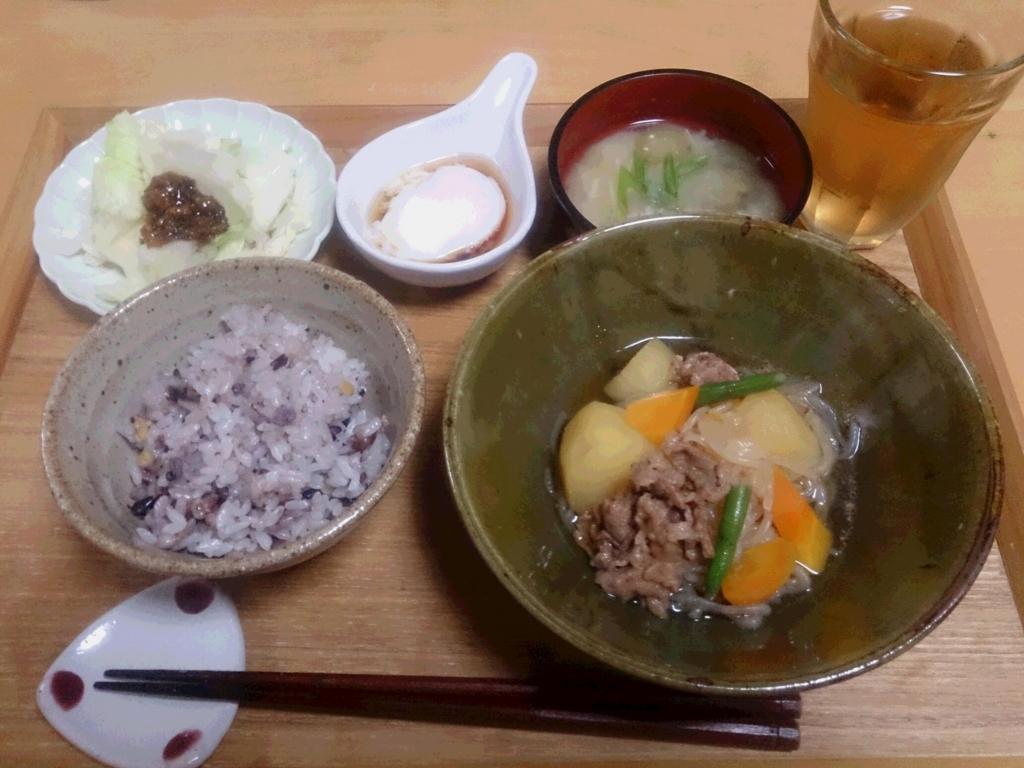 f:id:maruonosyokutaku:20160919174544j:plain