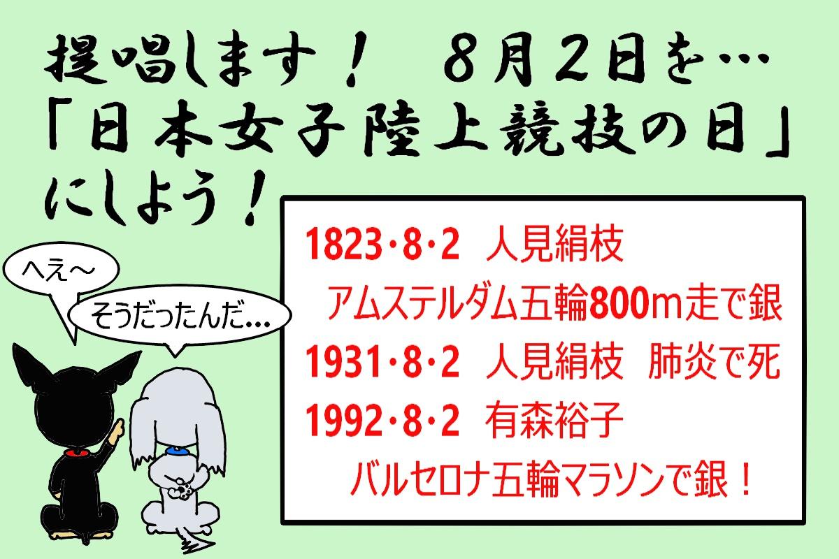 f:id:maruosan523:20210723113544j:plain