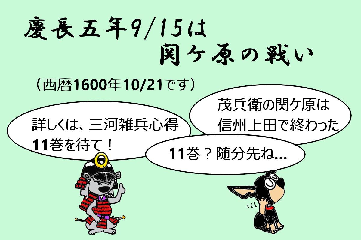 f:id:maruosan523:20210910195610j:plain