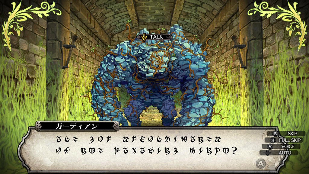 ルフランの地下迷宮と魔女の旅団 ゴーレム
