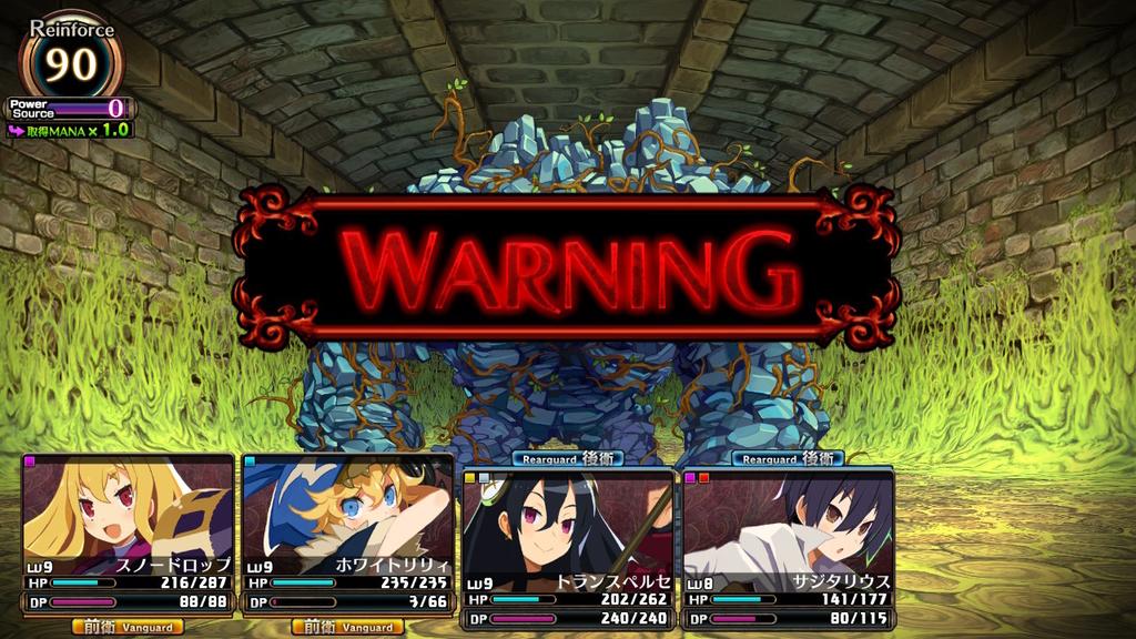 ルフランの地下迷宮と魔女の旅団 ガーディアン 戦闘