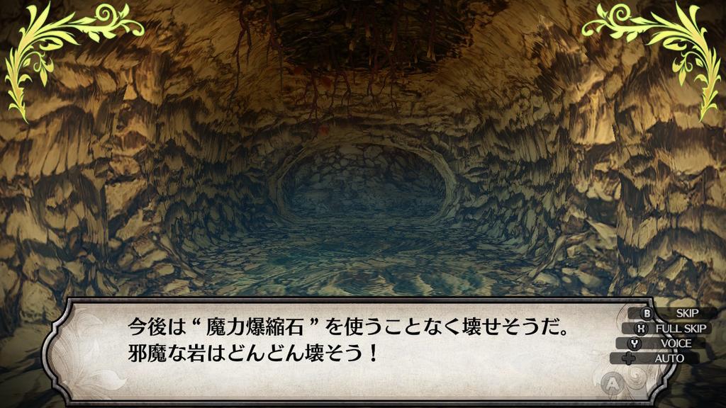 ルフランの地下迷宮と魔女ノ旅団 メルム