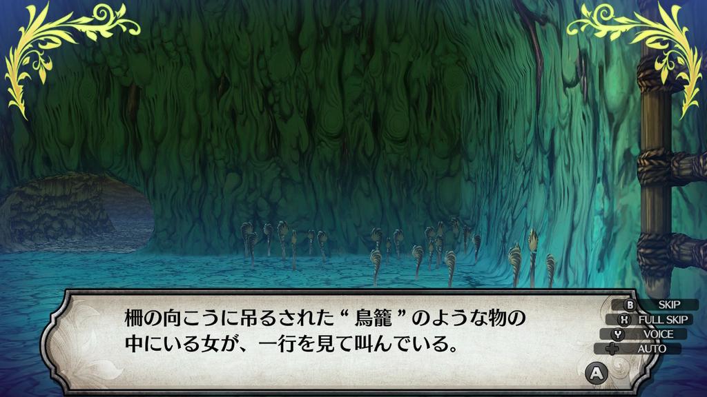 ルフランの地下迷宮と魔女ノ旅団