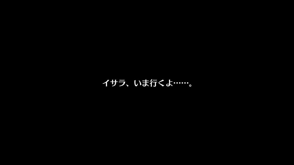 f:id:marurinmaru:20190609102504j:plain