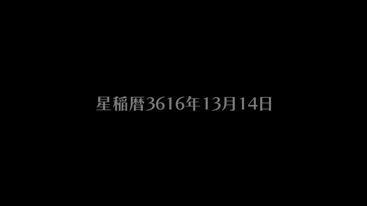 f:id:marurinmaru:20190609102521j:plain