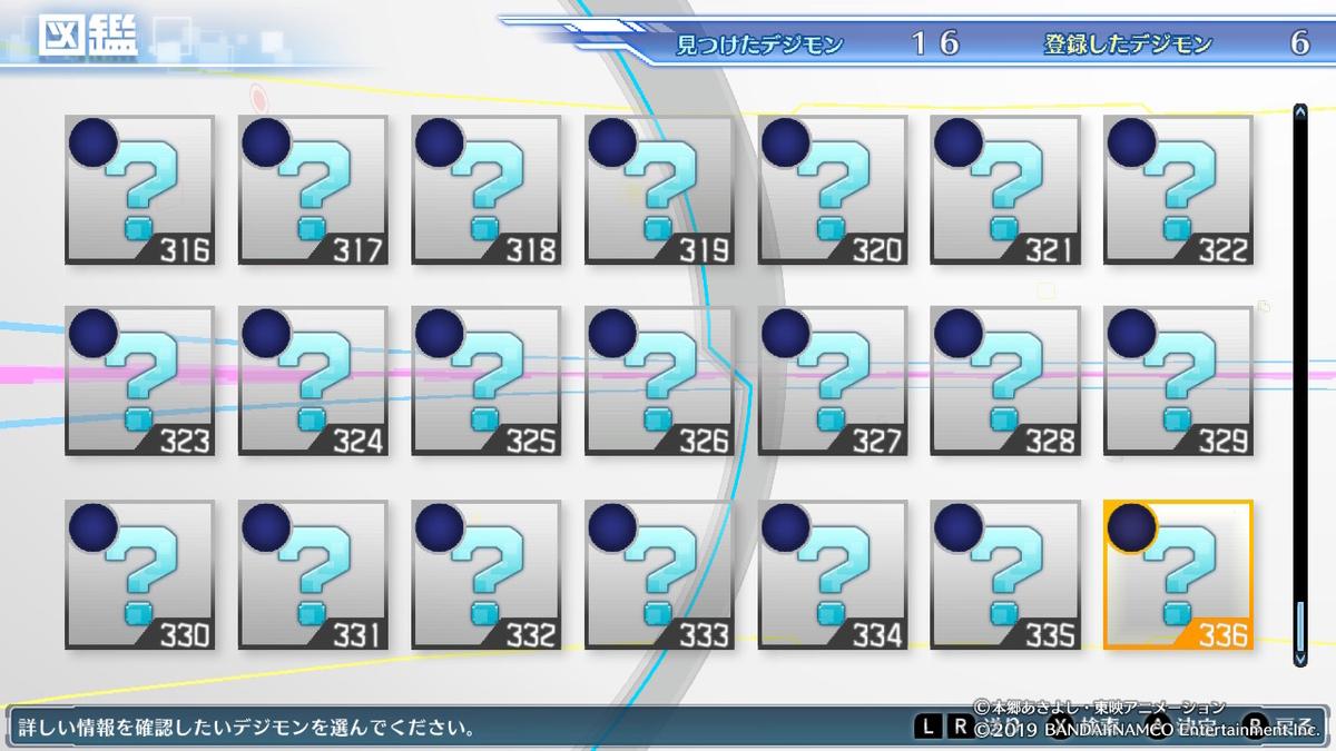 f:id:marurinmaru:20200126161204j:plain