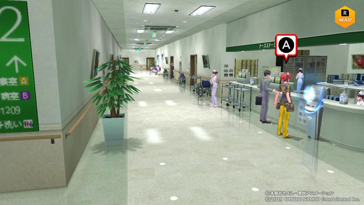 f:id:marurinmaru:20200126162555j:plain