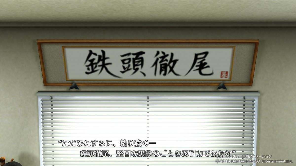 f:id:marurinmaru:20200126164725j:plain