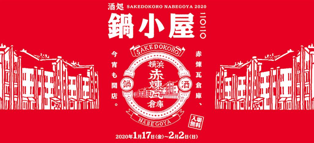 f:id:marurinmaru:20200201071620p:image