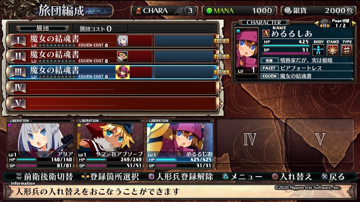 f:id:marurinmaru:20201220110026j:plain