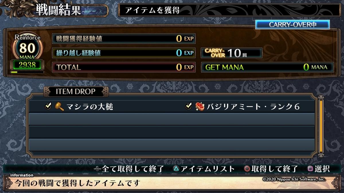 f:id:marurinmaru:20210204193235j:plain