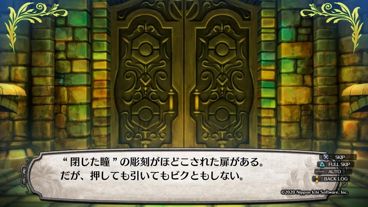 f:id:marurinmaru:20210204193959j:plain